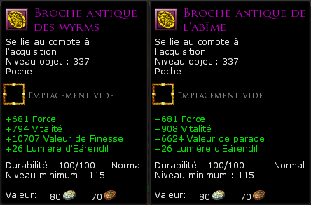 Poche force rare 2.png